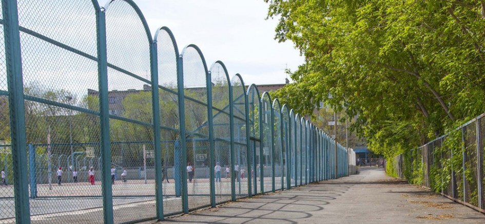A picture of Curved top security fencing