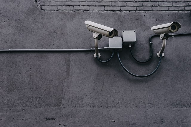 A picture of a CCTV system